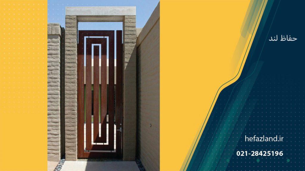مدل درب فلزی ورودی ساختمان